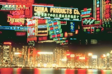 Can hong kong business invest in cryptocurrency